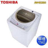 《TOSHIBA東芝》11公斤星鑽不鏽鋼單槽洗衣機AW-B1291G(WD)(送基本安裝)