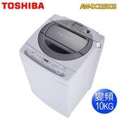 《TOSHIBA東芝》10公斤直驅變頻洗衣機-質感銀AW-DC1150CG(送基本安裝)