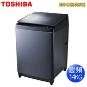 《TOSHIBA東芝》14公斤勁流双飛輪超變頻洗衣機-科技黑AW-DG14WAG(送基本安裝)