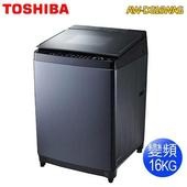 《TOSHIBA東芝》16公斤勁流双飛輪超變頻洗衣機-科技黑AW-DG16WAG(送基本安裝) $19800