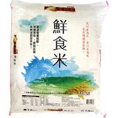 《金農》鮮食米12kg(12kg)