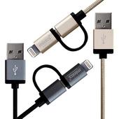 《MINIQ》二合一傳輸充電線IC-1000(金配金線)