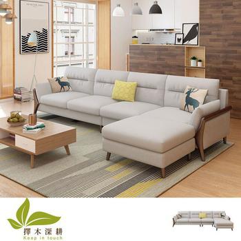 《擇木深耕》哥本哈根L型獨立筒乳膠布沙發(不分左右)