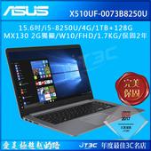 《ASUS》VivoBook Classic X510UF-0073B8250U 冰河灰 筆記型電腦(X510UF-0073B8250U)