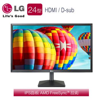 《LG樂金》24MK430H-B 24型 雙介面 FHD高解析 液晶螢幕(24MK430H-B)春電狂歡↘買就送5+5插座延長線