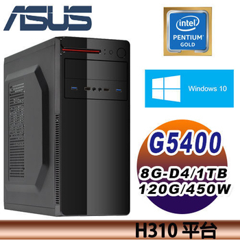 《ASUS華碩》H310平台 第八代 Intel G5400雙核 超值文書辦公首選V(AS805)