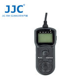 《JJC》TM-F 液晶定時快門線 S1(SONY RM-SIAM)