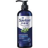 《沙威隆》抗屑控油洗髮精700ml(天然草本精華)