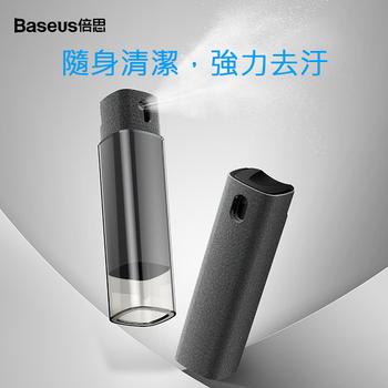 《BASEUS倍思》手機平板螢幕清潔劑