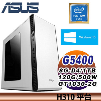 《ASUS華碩》H310平台 第八代 Intel G5400雙核 開學專案首選I(AS806)