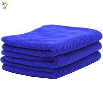 《月陽》超值3入70CM超細纖維洗車巾吸水巾擦車布抹布 (N7030)