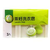 《FP》茶籽油洗衣皂(120g*3入)