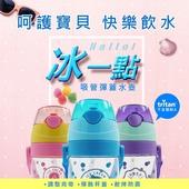 《GENKI BEAR》冰一點水壺550ml-三色可選(紫色)