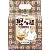 憨仔麵-110公克X4包(蔥剁椒麻)