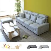 《YKSHOUSE》羅伯特L型獨立筒布紋皮沙發(二色可選)咖啡色 $17800