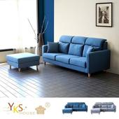 《YKSHOUSE》巴德L型獨立筒布沙發(二色可選)(藍色)