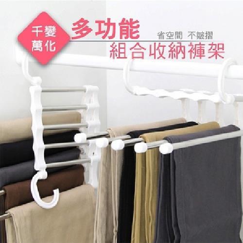 不鏽鋼多功能收納褲架-顏色隨機出貨33.5X15.5X7cm((一盒2入)-綠/白)