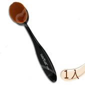 《Macrilan 瑪可麗蘭》時尚俏麗中型橢圓專業化妝刷具(B405)