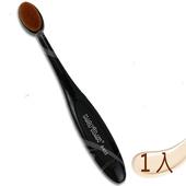 《Macrilan 瑪可麗蘭》時尚俏麗小型橢圓專業化妝刷具(B403)