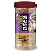 《老楊》紫心地瓜方塊酥(奶素)(370克)