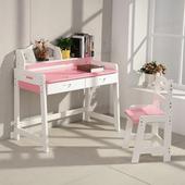 粉色80CM多段可調桌板角度 實木讀寫繪多用小學生書桌椅【BE80R】