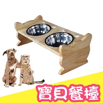 《2H 傢俱屋》實木斜面寵物餐桌