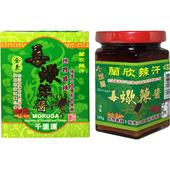 《蘭欣》辣汗千里達毒蠍辣椒醬-185g/瓶(全素)