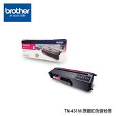 《Brother》TN-451 M 原廠紅色碳粉匣(TN-451 M)