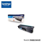 《Brother》TN-451 C 原廠藍色碳粉匣(TN-451 C)