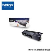 《Brother》TN-451BK 原廠黑色碳粉匣(TN-451)