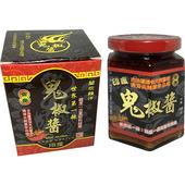 《蘭欣》辣汗鬼椒辣椒醬-185g/瓶(全素)