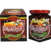 《蘭欣》辣汗死神辣椒醬-185g/瓶(全素)