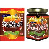 《蘭欣》辣汗死神辣椒醬-185g/瓶(蒜味)