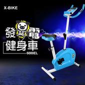 《X-BIKE 晨昌》發電健身車 電力車 化肥油為電量 全新登場 6000EL6000EL $4990