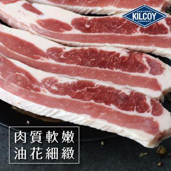 《欣明生鮮》韓式安格斯黑牛霜降牛五花烤排(200公克±10% /1片)(*3片)
