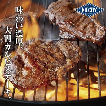 欣明生鮮 日式原燒雪花牛厚切燒肉片(300公克±10% /1包)(*2包)