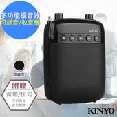 《KINYO》多功能耳麥式擴音器/錄音收音機(TDM-90)(經典黑)