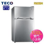《東元 TECO》100L一級雙門小冰箱-晶鑽灰R1001N(基本運送/不含拆箱定位)