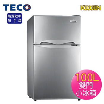 東元 TECO 100L一級雙門小冰箱-晶鑽灰R1001N(基本運送/不含拆箱定位)