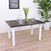 《頂堅》寬80x深60x高45/公分-中型和室桌/矮腳桌/餐桌(二色可選)(深胡桃木色)
