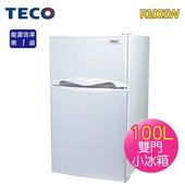 《東元 TECO》100L一級雙門小冰箱-白色R1001W(含拆箱定位)