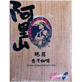 《阿里山瑪翡》三合一台灣咖啡(18入裝-18gX18包/盒)