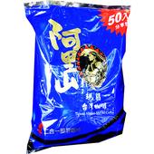 《阿里山瑪翡》二合一台灣咖啡(50入裝-15gX50包/袋)