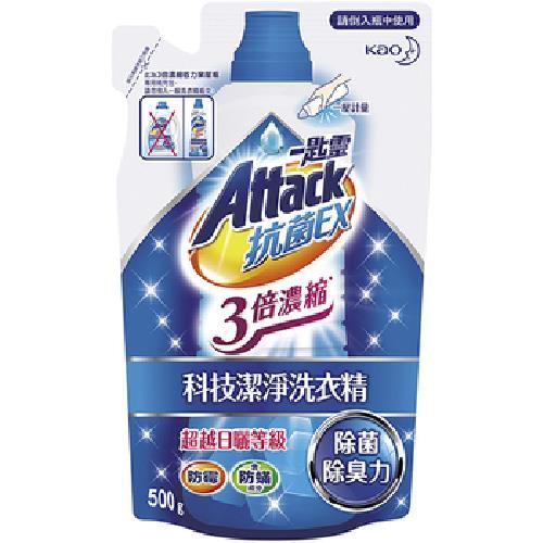 《一匙靈》抗菌EX3倍濃縮洗衣精補充包(500g)