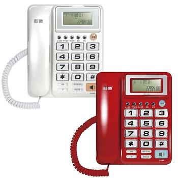 《WONDER旺德》大字鍵有線電話WD-7001-紅/白隨機