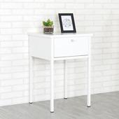 《Homelike》諾伊鋼製床邊桌(象牙白)