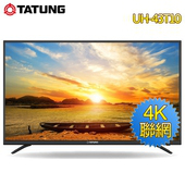 《TATUNG大同》43型4K HDR聯網液晶顯示器+視訊盒UH-43T10(送基本安裝)