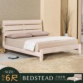 《Homelike》雨澤床架組-雙人加大6尺(不含床墊)