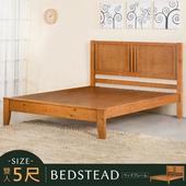 《Homelike》藤野床架組-雙人5尺