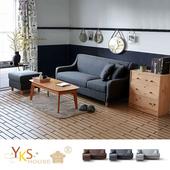 《YKSHOUSE》小資芙樂L型獨立筒布沙發(三色可選)(深灰色)